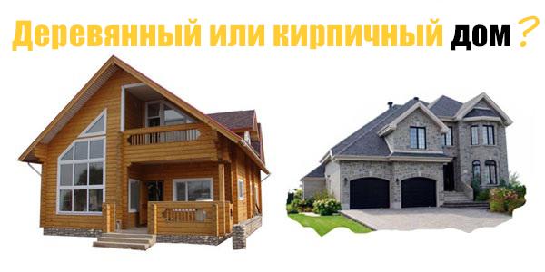Строительство домов в Анапе под ключ